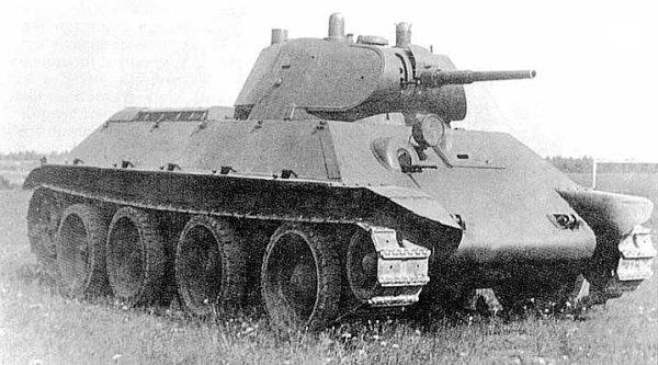 A-20 tank