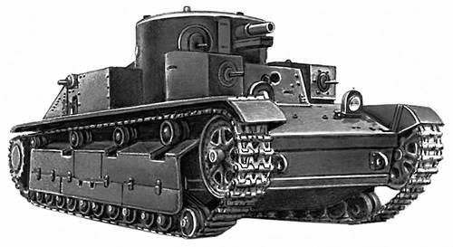 Огненный танк
