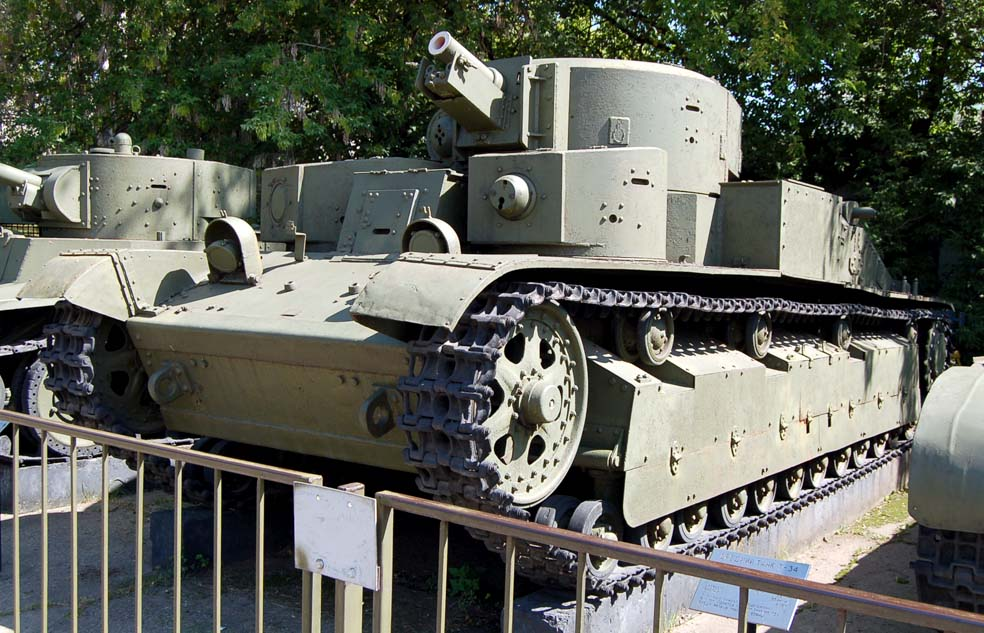 Средний танк т