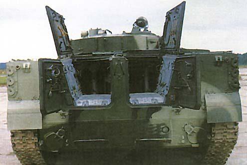 http://armor.kiev.ua/Tanks/Modern/BMP3/bmp3_15.jpg