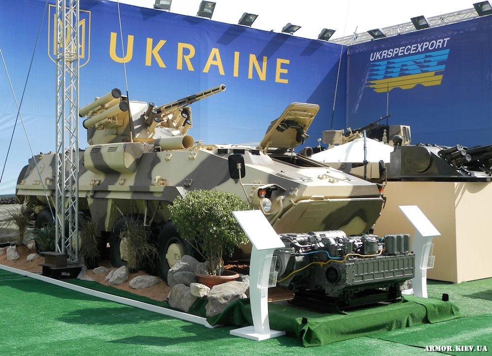 http://armor.kiev.ua/Tanks/Modern/idex2013/d2/19.jpg
