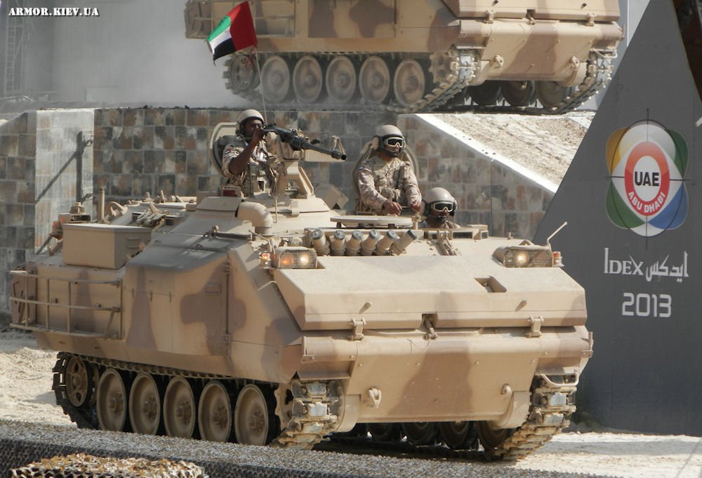 http://armor.kiev.ua/Tanks/Modern/idex2013/d3/37.jpg