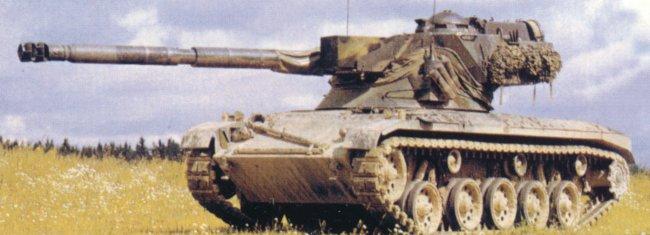 http://armor.kiev.ua/Tanks/Modern/kirasir/kirasir_20.jpg