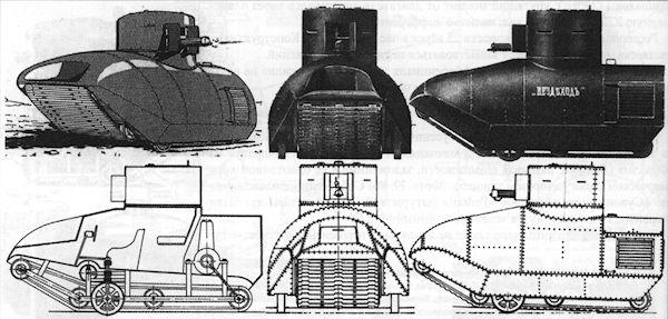http://armor.kiev.ua/Tanks/WWI/rusRover/3/74-78.jpg