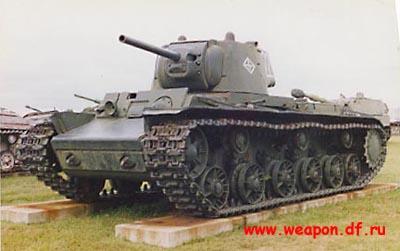 L'image «http://armor.kiev.ua/Tanks/WWII/KV/KV1.jpg» ne peut être affichée, car elle contient des erreurs.