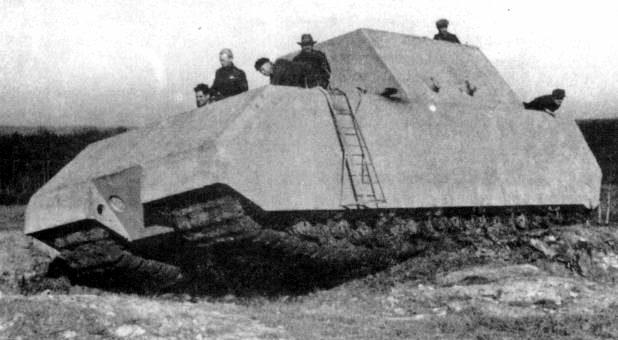 Сверхтяжелые танки