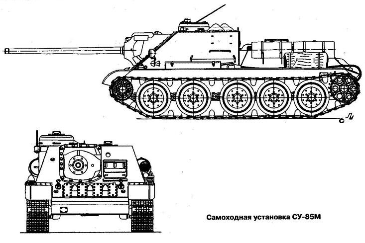 Самоходная установка СУ-85М