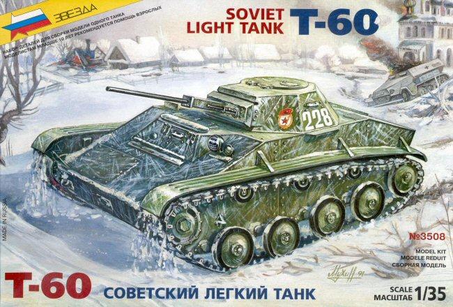 Сбитый силовиками беспилотник террористов соответствует выпускаемой в РФ модели, - Тымчук - Цензор.НЕТ 2392