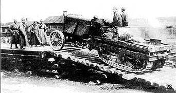 Погрузка трофейного трактора буллок
