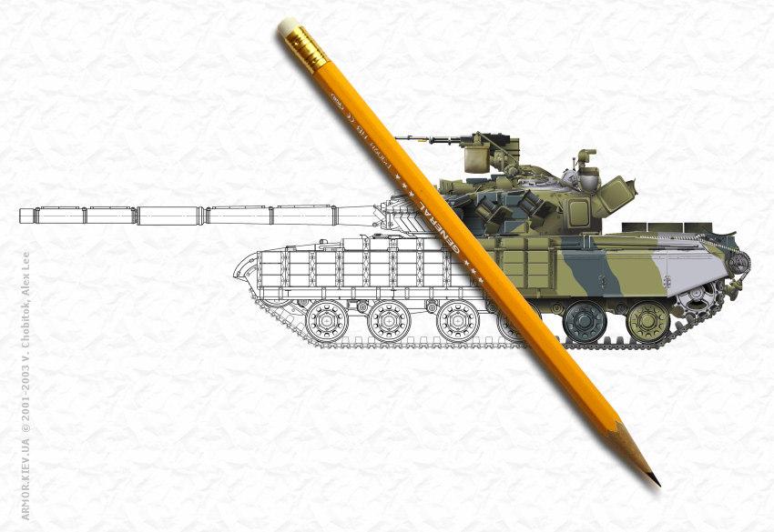 Крыса (танк) — Википедия