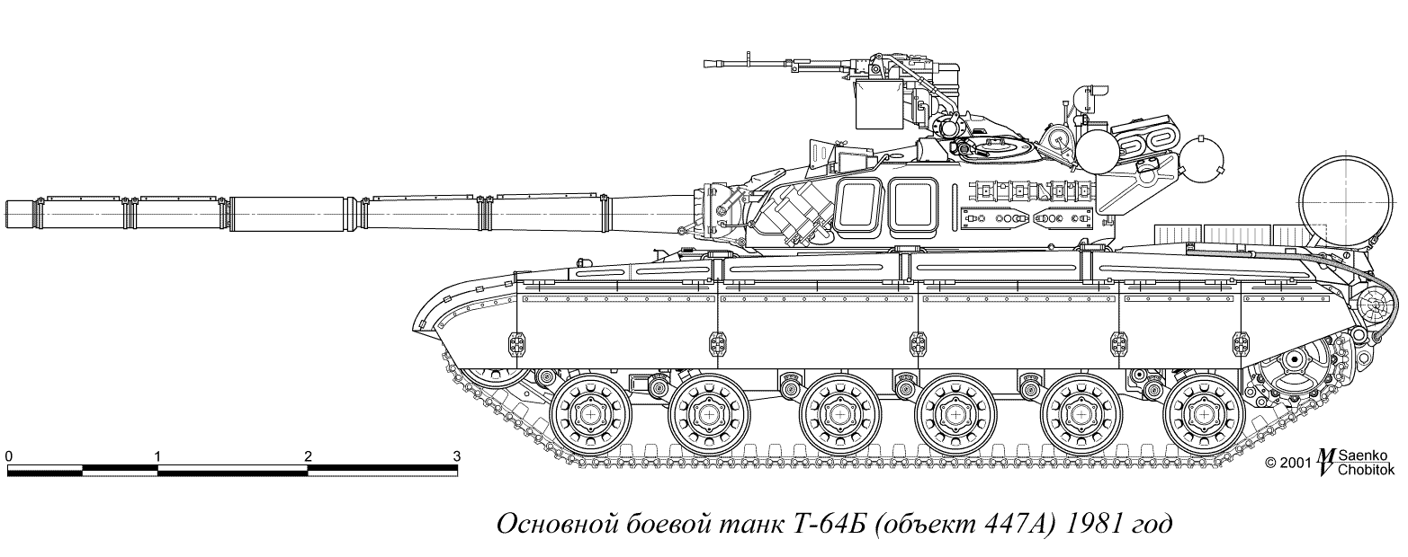 http://armor.kiev.ua/wiki/images/4/4a/447a_81_L.png