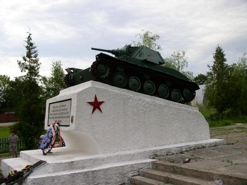 http://armor.kiev.ua/wiki/images/6/62/Belarus-Yezyaryshcha-Tank_Monument-1.jpg