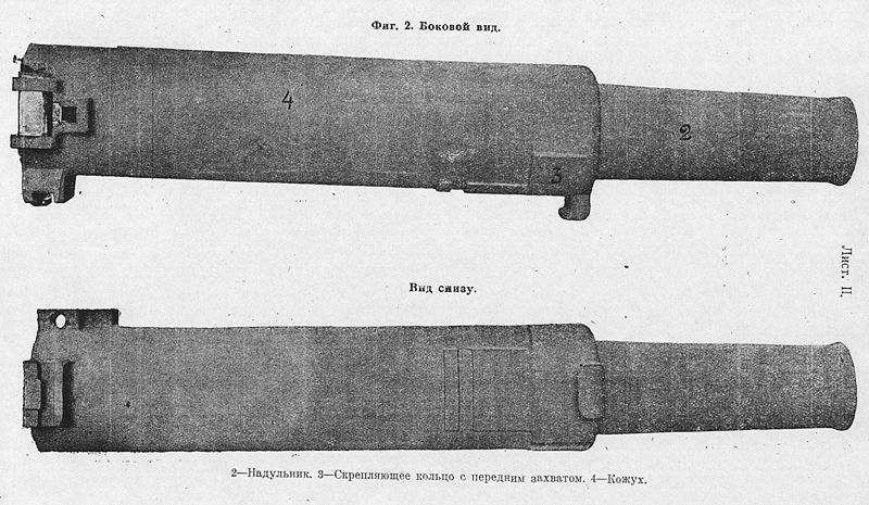 Файл:Regimental gun 76mm 1927sh2.jpg
