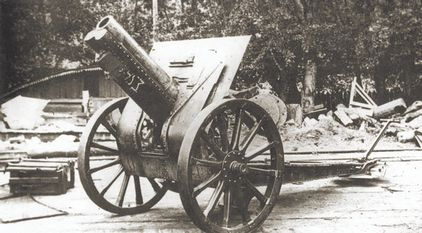 122 мм гаубица образца 1910 30 годов - фото 3
