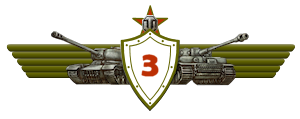 Танкист 3-го класса — 47,91%