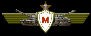 Мастер-танкист — 95,30%