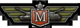 Мастер-танкист